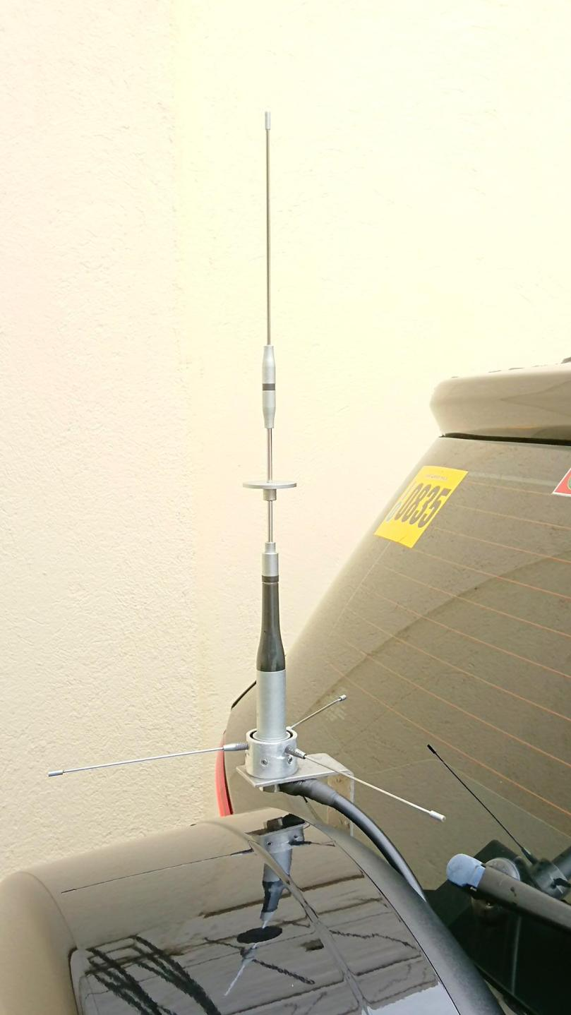 Antenna_EcoSport